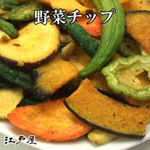 ★【送料無料】7種類のミックス野菜チップス 大袋500g【RCP】