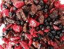 【メール便送料無料】江戸屋 ダイエット食品 健康 ドライフルーツ ミックスベリー 350g【RCP】