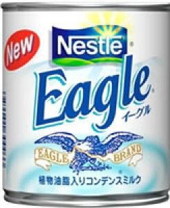 ワシミルク ネスレイーグルコンデンスミルク(練乳) 24缶ケース Nestle Eagle |缶詰 |
