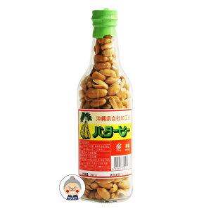バターピー200g 【丸茂食品】|ピーナッツ|
