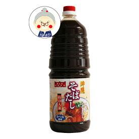 沖縄そば・チャンプルーや煮物の味付けにも使用!マルタケ食品のそばだし!【業務用】 液体そばだし 1.8L (1800ml) ※送料無料商品と同梱で送料無料になります。