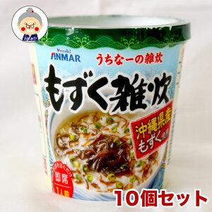 もずく雑炊カップ(39g)10個入 沖縄産モズク使用 アンマー 即席カップ飯 お好きな時、お好きな時間に召し上がれ!|インスタント雑炊|