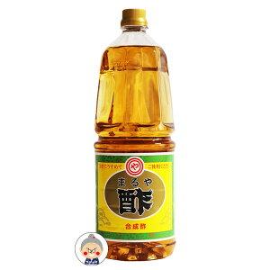 業務用 マルヤ酢 1800ml 沖縄の食堂の味 |お酢 | ※送料無料商品と同梱で送料無料になります。
