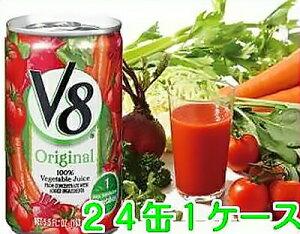 キャンベル v8 野菜ジュース 缶♪トマト ミックスジュース☆トマトジュース(1ケース☆24缶入)お試し(キャンベル トマトジュース) |ジュース |(v8tomato-juice340ml-1cs)