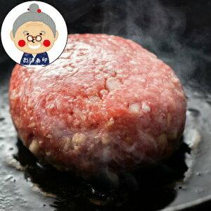 やんばる豚 ハンバーグ4個 沖縄県産豚100%使用 ハンバーグ 4個 我那覇 沖縄県産 県産 豚 豚肉100% 沖縄県産やんばる豚を100%使用した|やんばる豚・ハンバーグ4個|