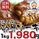 軟骨ソーキ煮 1kg(200g×5パック) 沖縄では豚の角煮(ラフテー)よりも人気の豚料理!トロットロに煮込まれたコラーゲンたっぷりのお料理。ソーキそばやソーキ...