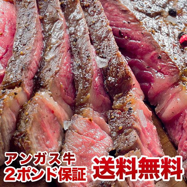 1ポンドステーキ! 2枚入り送料無料 2セット購入で1枚オマケ!プレミアムアンガスビーフ(CAB) 赤身肉 合計2ポンド以上保証 チャックアイロール/アンガス牛/16オンス |ステーキ肉|