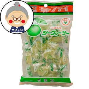 シークァーサー飴 シークワサー飴 シークワァサー飴 120g 竹製菓 |飴 |