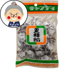 黒糖飴 黒飴 120g 竹製菓|黒糖飴|