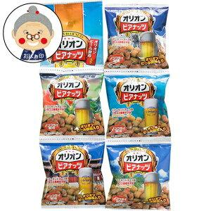 オリオンビアナッツ 5袋入り おつまみナッツ|菓子類|