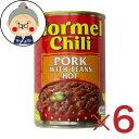 チリビーンズ缶 HOT CHILI BEANS 425g 6缶セット ホーメル チリ ポークビーンズ ホット