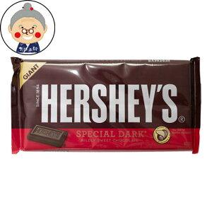 ハーシー HERSHEY'S ジャイアントダークチョコレート 198g Special dark 板チョコ チョコレートバー バレンタインデー 義理チョコにどうぞ!  チョコレート  