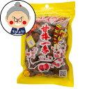 スッパイマン 65g 甘梅一番 沖縄定番土産 |干し梅 |