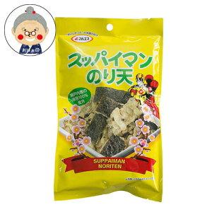 スッパイマンのり天 お菓子 34g マルエス 沖縄土産 沖縄お菓子 スナック 瀬戸内産の海苔100%使用した|お菓子・スッパイマン|
