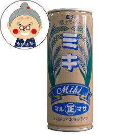 ミキ お試し5本セット送料無料 飲む極上ライス 栄養食品 マルマサミキドリンク ライスドリンク 飲むライス みき miki  缶飲料 簡易包装のため缶にへこみが出る場合がございます。