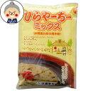 ヒラヤーチーミックス ヒラヤーチーの粉 300g |小麦粉類 |