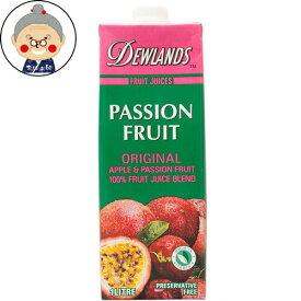 パッションフルーツジュース 1L DEWLANDS デューランド 1・ 1リットル  ジュース  