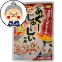 あぐー じゅーしぃーの素 180g あぐーじゅーしぃの素 沖縄ホーメル |レトルト食品 |