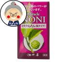 ノニ ミラクルノニ700粒 仲善 ノニサプリメント 錠剤 |サプリメント |
