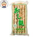 くるまふ 沖縄の麩 おし麩 6本入り 稲福製麩所  食品  