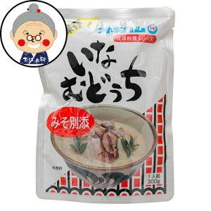 いなむどぅち いなむどぅるち オキハム 300g |レトルト食品 |
