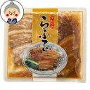 らふてぃ ラフテー 270g オキハム |レトルト食品 |