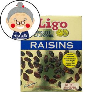 リゴー レーズン Ligo 250g ドライフルーツ ドライレーズン RAISINS |レーズン |