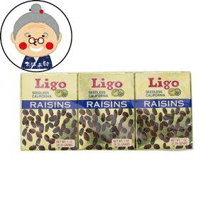 リゴー レーズン Ligo ミニサイズ 1oz×6個セット RAISINS |レーズン |