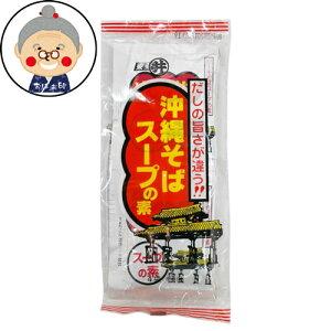 【沖縄そば】そばだし(スープの素) 4パック マルイ |そばだし |