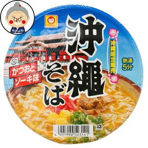 マルちゃん 沖縄そば インスタント カップ麺 |インスタント麺 |