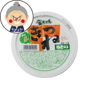 金ちゃんヌードル きつねうどん ご当地カップ麺 |インスタント麺 |