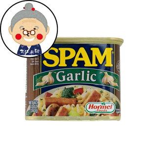 スパム(SPAM) ガーリックスパム 340g |缶詰 |