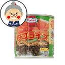 タコライス用 タコミート缶 2〜3人前 180g |缶詰 |