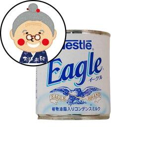 ネスレワシミルク 385g コンデンスミルク 練乳 |缶詰 |