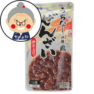 うちなーぜんざい(押し麦入り) 170g |レトルト食品 |