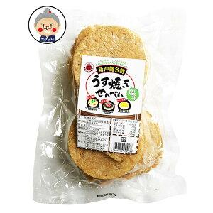 【塩せんべい】沖縄名物 塩煎餅をうす焼きにしました!食べ焼やすくなりお土産などに!駄菓子のような昔懐かしせんべい 沖縄お菓子 |せんべい |