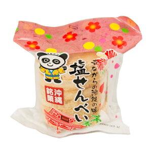 塩せんべい 5枚入り 丸眞製菓昔ながらの駄菓子 子供のおやつやお茶請けなどに最適! |塩せんべい |