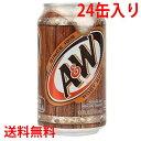 【ルートビア】 炭酸飲料(1ケース24缶入り)送料無料 a&w ROOT BEER A&W お試し(ソフトドリンク・缶ジュース  ジュース  