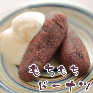 沖縄県産(べにいも)使用 紅イモの香ばしもちもちドーナツ うむくじ天ぷら 紅芋タルトとゴマ団子(ごま団子)のコラボ! 餅のような食感(和菓子) 紫芋の天ぷら 紅芋の天ぷら お取り寄せ お試