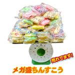 訳ありちんすこう沖縄土産沖縄おみやげ通販ランキング訳あり端っこはしっこスイーツお菓子