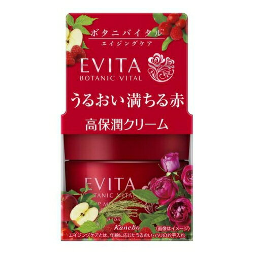 カネボウ エビータ ボタニバイタル ディープモイスチャー クリーム 35g (高保潤クリーム)