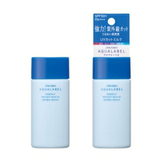 Shiseido taiseido aqualabel perfect protect milk UV 45mL (sunscreen essence)