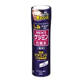 小林製薬 メンズケシミン化粧水 160mL 医薬部外品