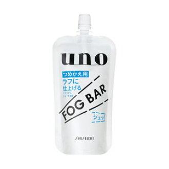 资生堂uno雾酒吧FOG BAR结实地设计的a(在工作,买的事情)80mL(白)
