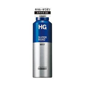 資生堂 HG スーパーハードミストa 150g