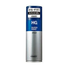 資生堂 HG スーパーハードスプレーa 230g