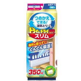 白元アース ドライ&ドライUP スリム 容器付 350ml
