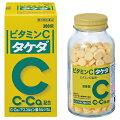 【第3類医薬品】武田薬品ビタミンC「タケダ」300錠
