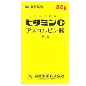 【第3類医薬品】岩城製薬 日本薬局方 ビタミンC アスコルビン酸 原末 200g