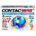 【第(2)類医薬品】新コンタック600プラス40カプセル
